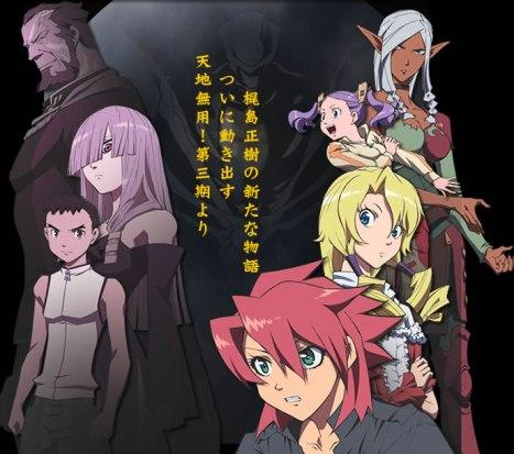 20090216_seikishi