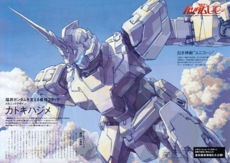 l_gundam_unicorn