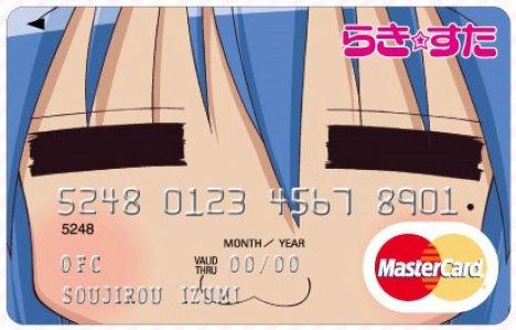 39752__468x_kona-card