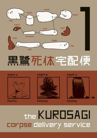 Kurosagi1
