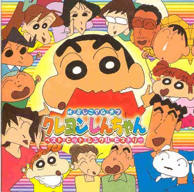 Crayon-Shin-chan-1