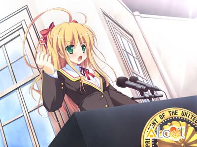 president_of_nippon