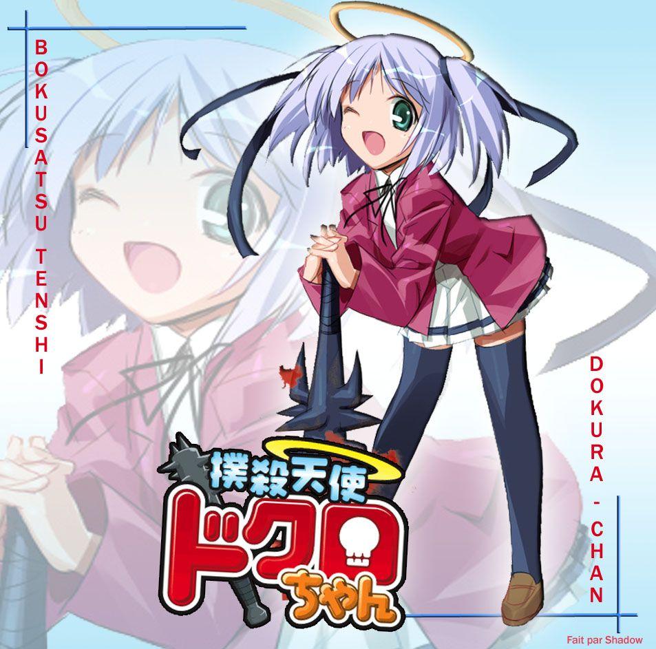 Bludgeoning angel dokuro-chan hentai